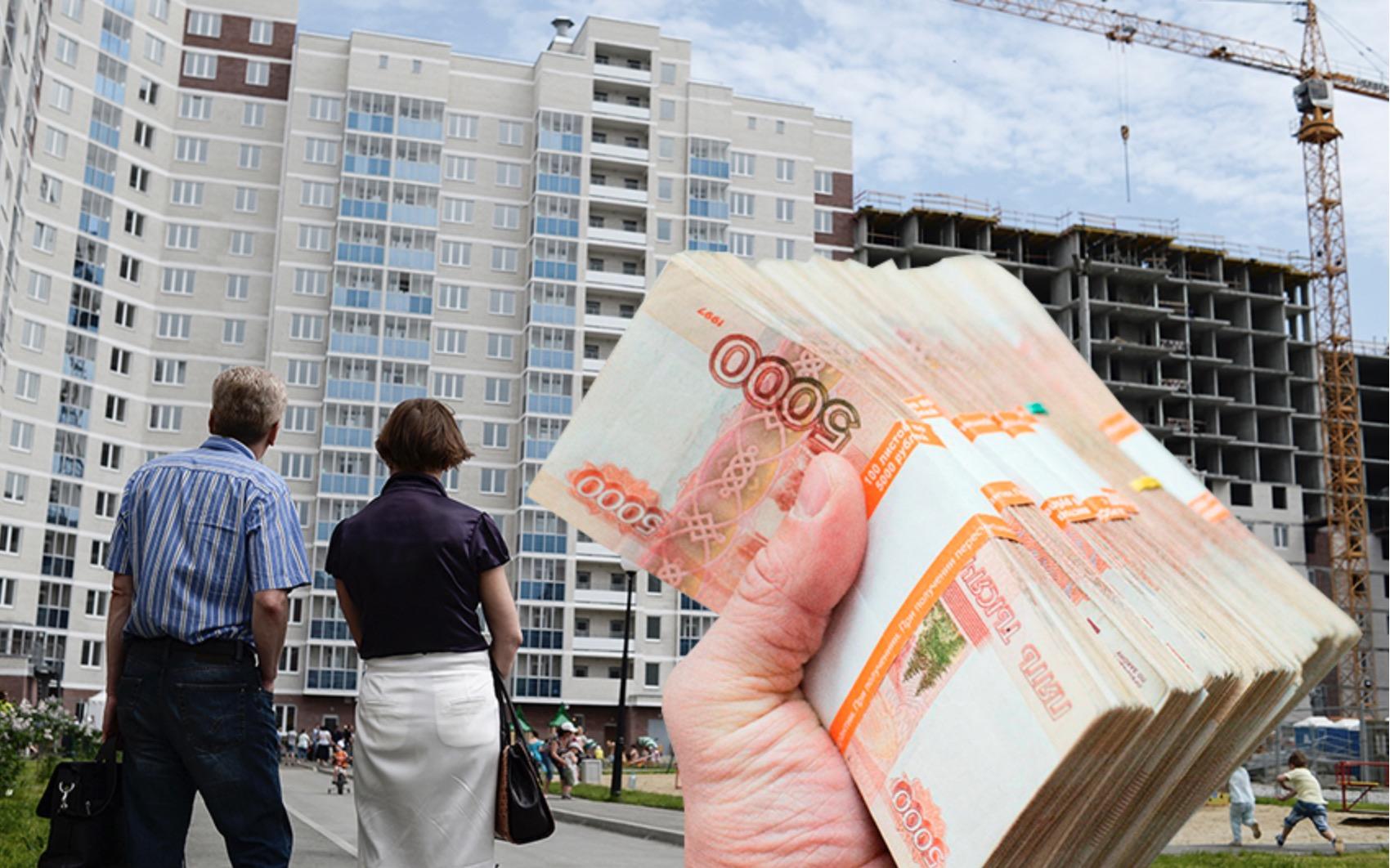 Изображение - Можно ли взять ипотеку на квартиру в доме под реновацию Snimok-ekrana-2018-12-14-v-15.05.25