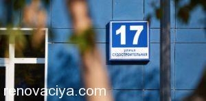 Жильцы Нагатинский Затон начинают переезд по программе реновации