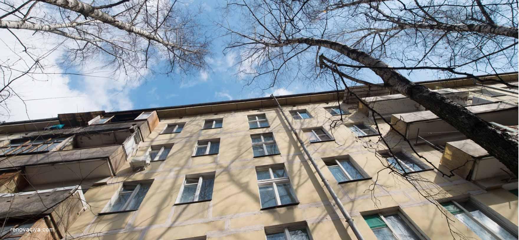 состояние домов в программе реновации