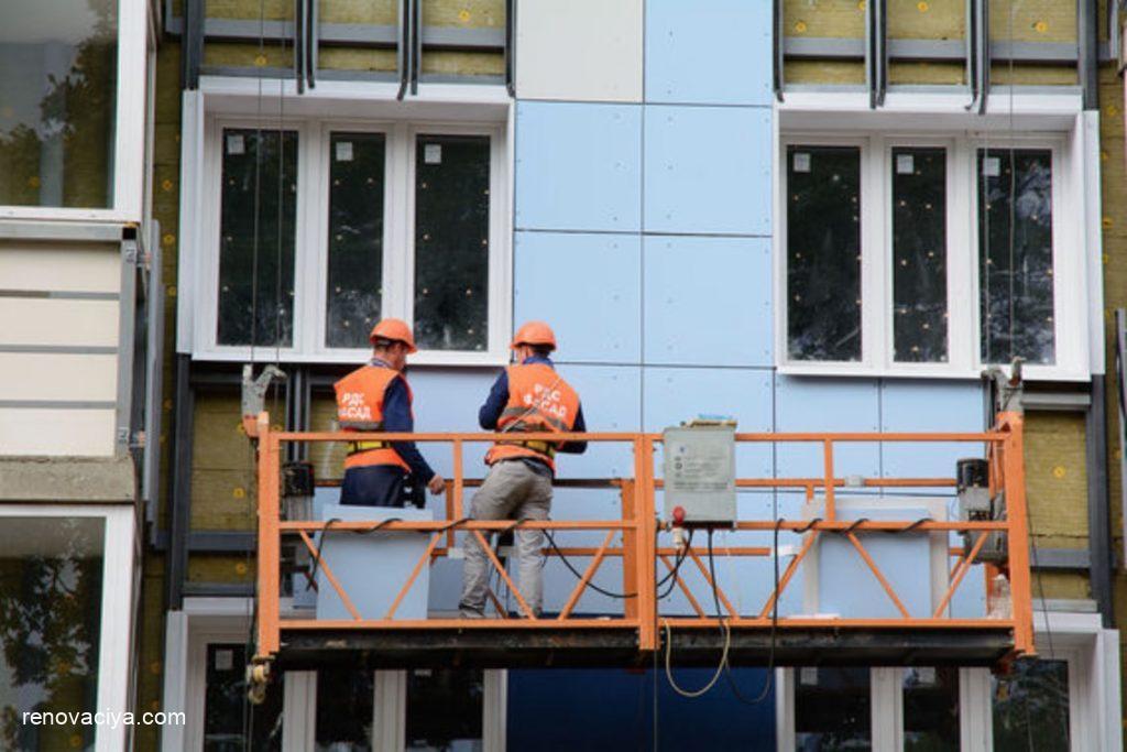 федеральная реновация предполагает реконструкцию жилья