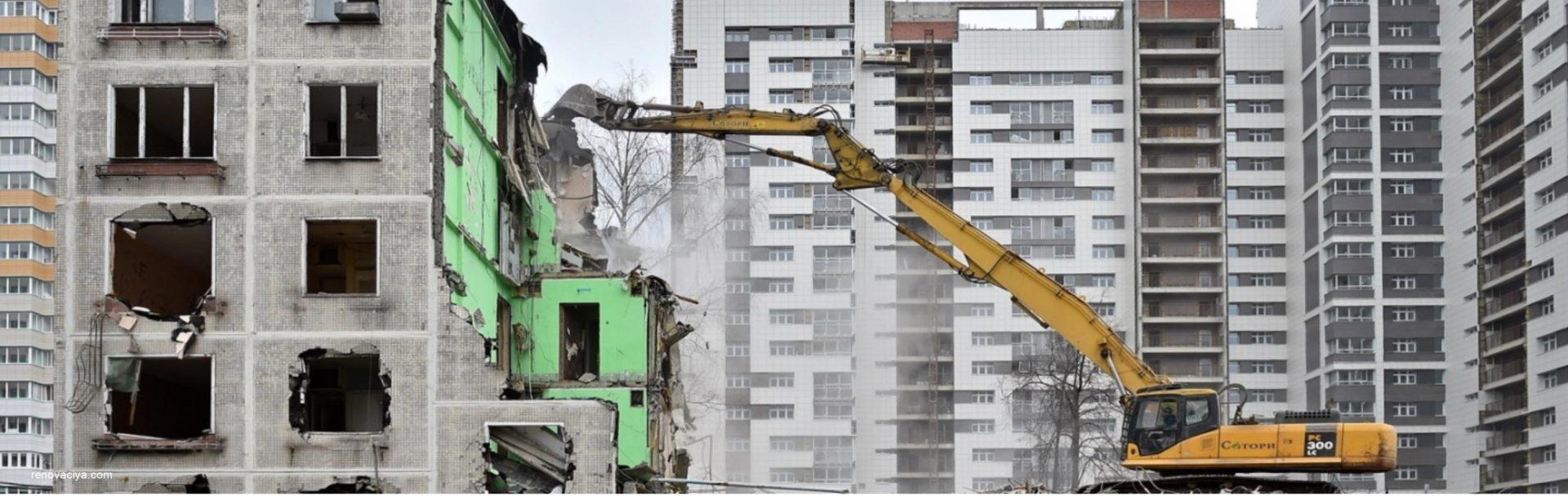 На востоке Москвы началось строительство по программе реновации