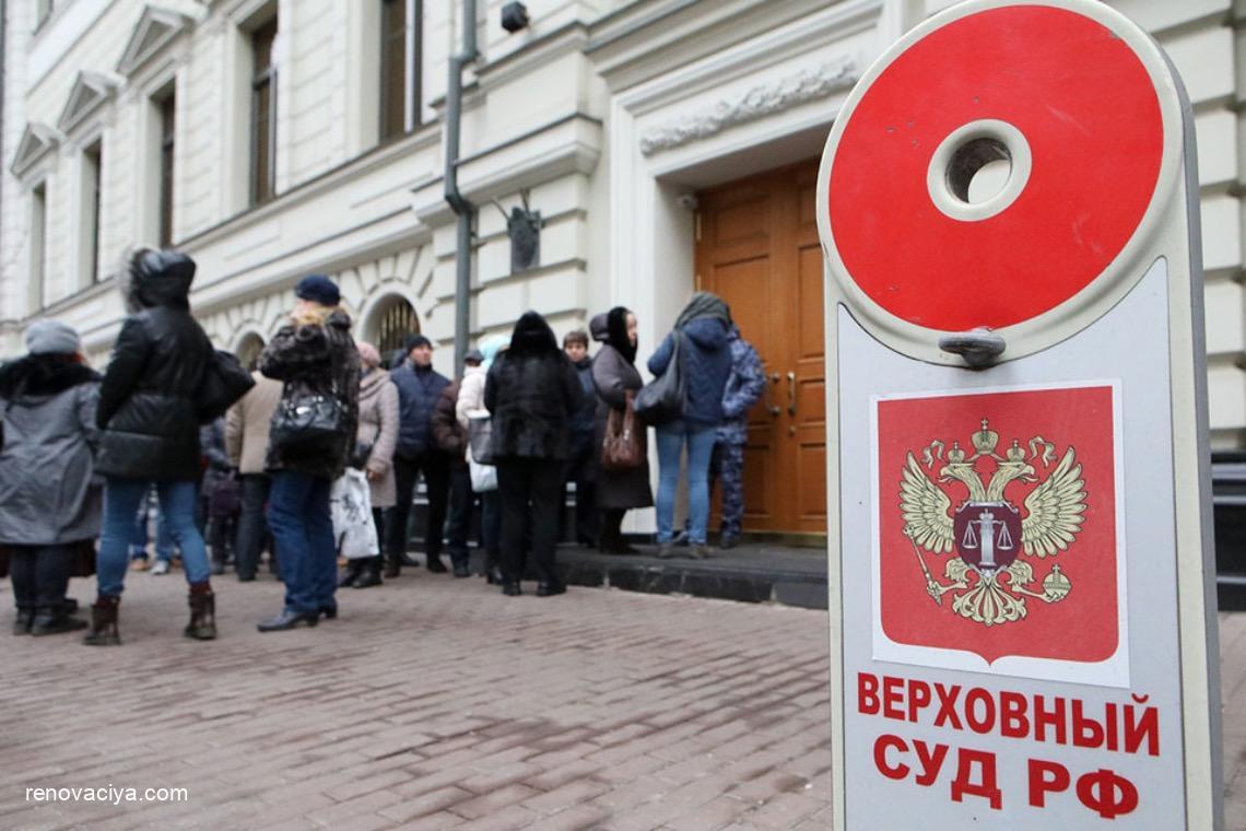 иск к мэрии Москвы от жителей Кунцева