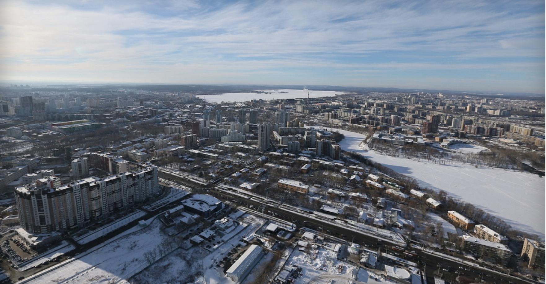 Новый план реновации Екатеринбурга