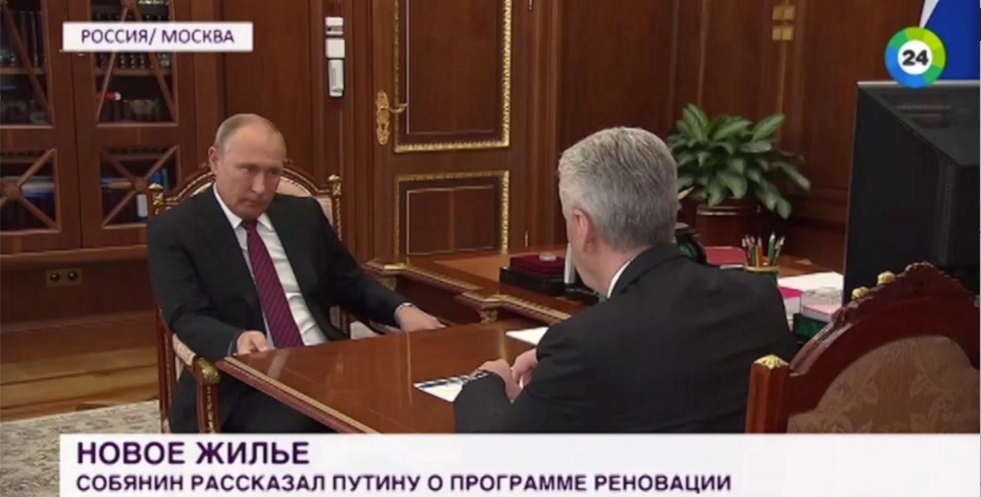 Собянин рассказал о реновации 2018-2019
