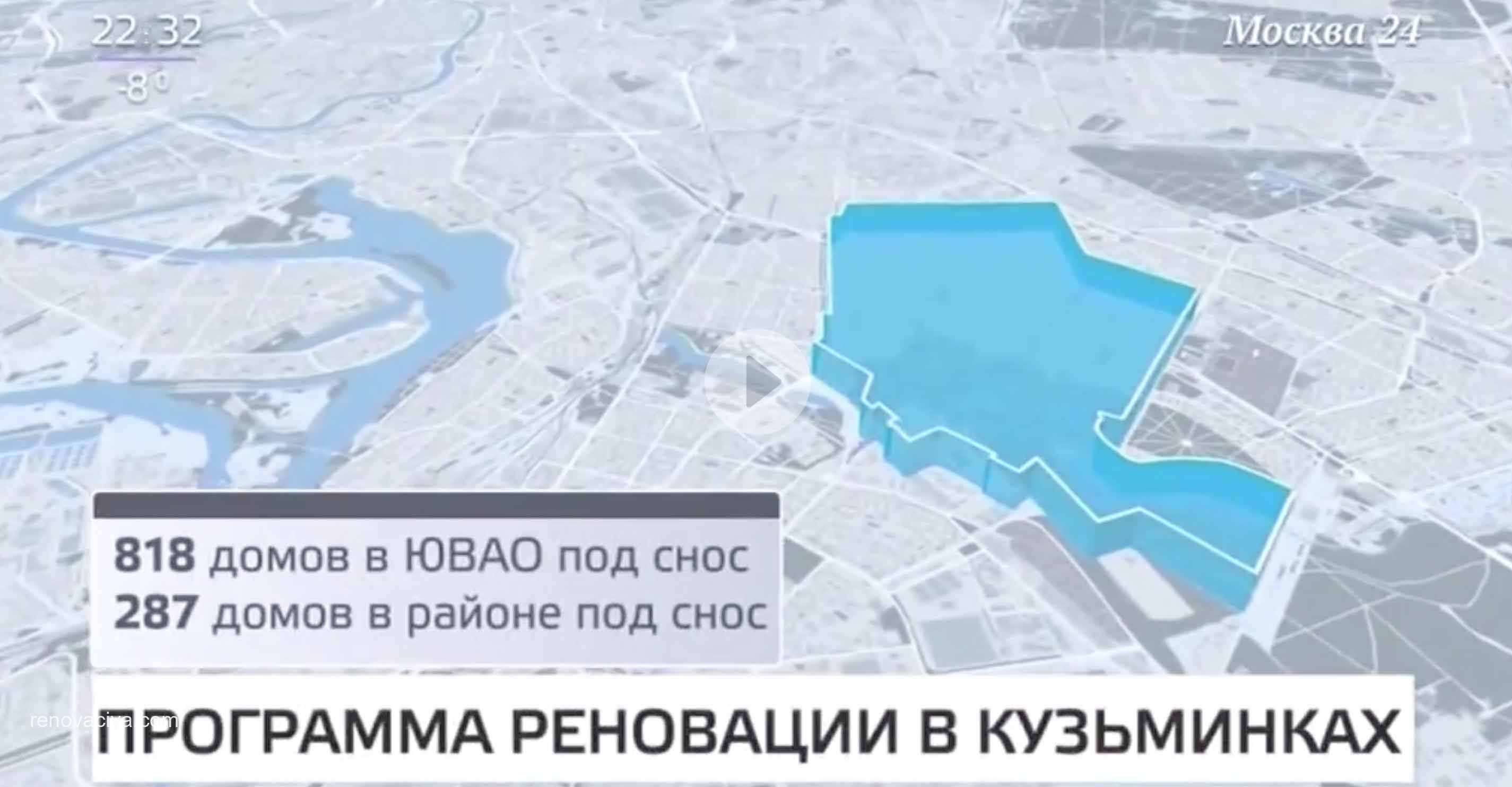 первые 60 семей в Кузьминках