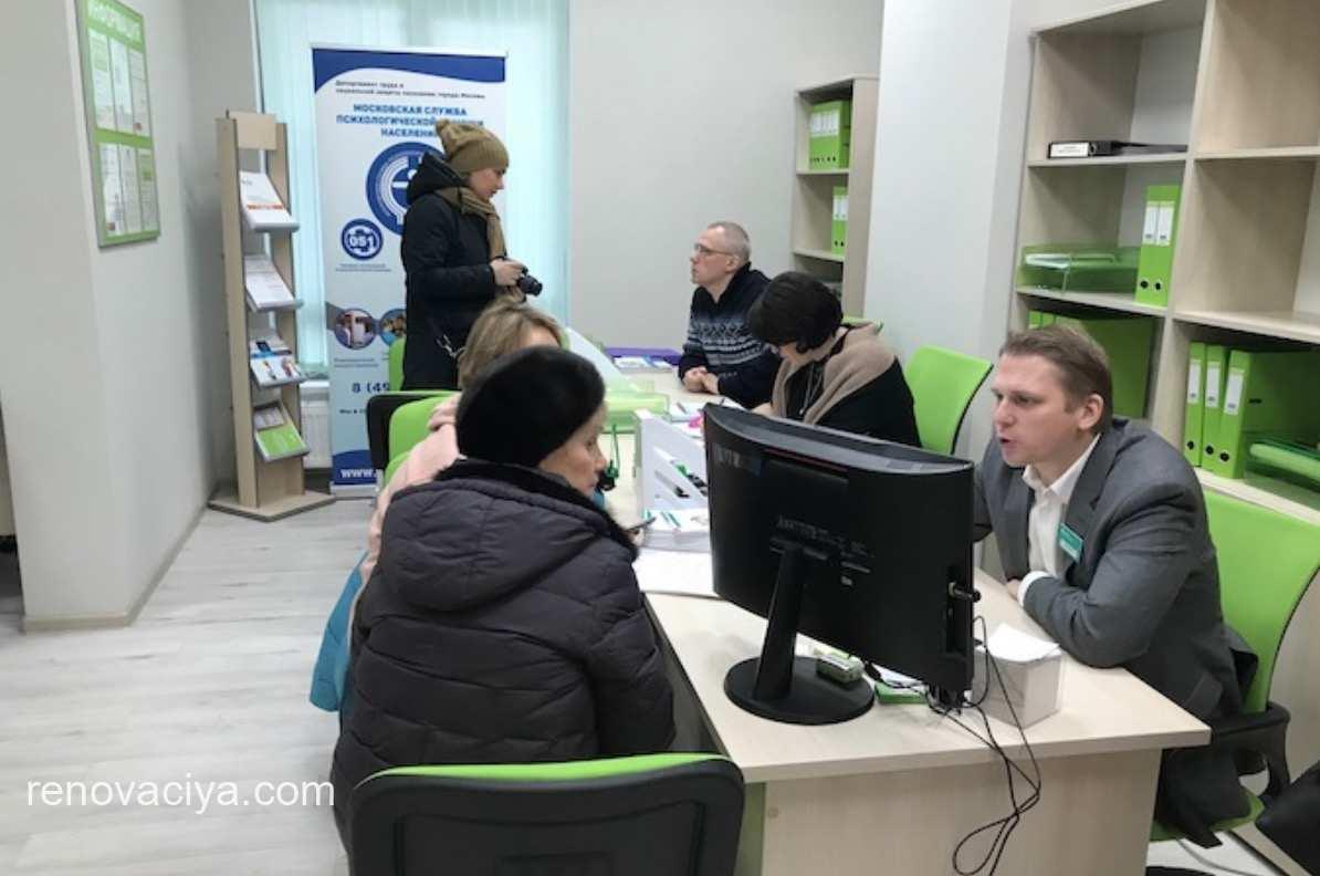 В Кузьминках открылся информационный центр по переселению