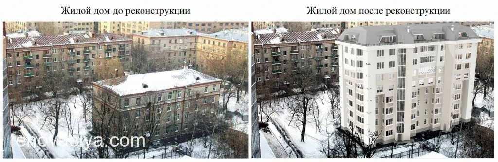 задержан генеральный директор ООО Городская реконструкция пятиэтажек