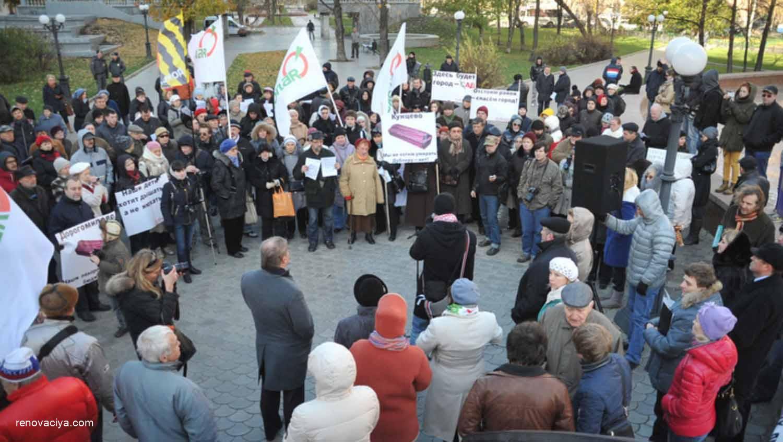 митинг против компании ПИК