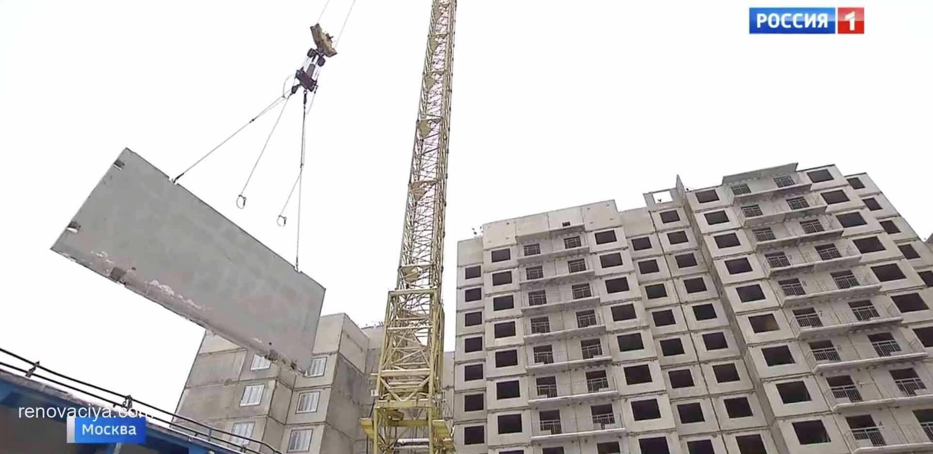 под реновацию планируется передать 20 домов