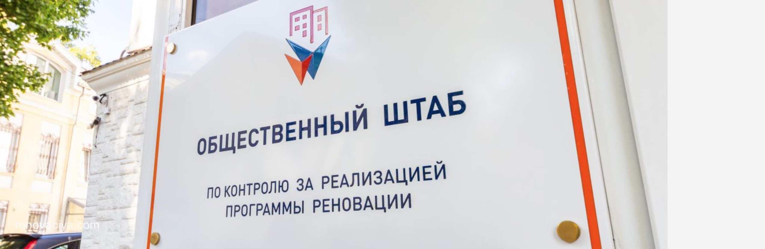 консультация москвичей по вопросам докупки метров жилья