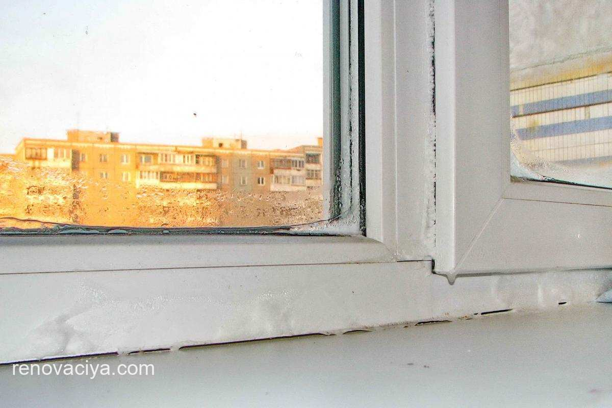 Промерзают пластиковые окна что делать