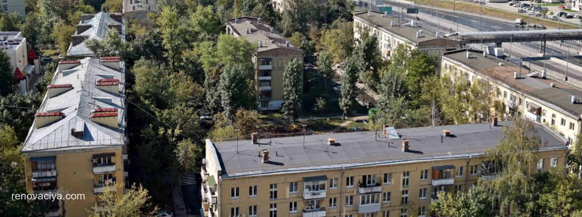 включение 20 домов в программу реновации