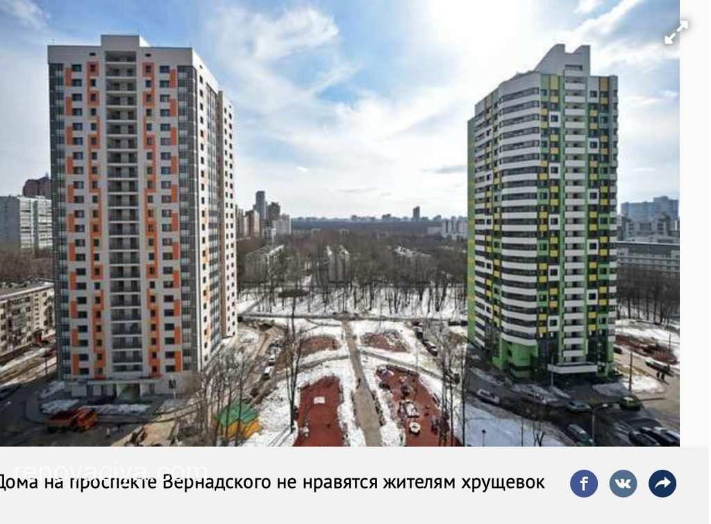 реновация делает собственников жилья арендаторами