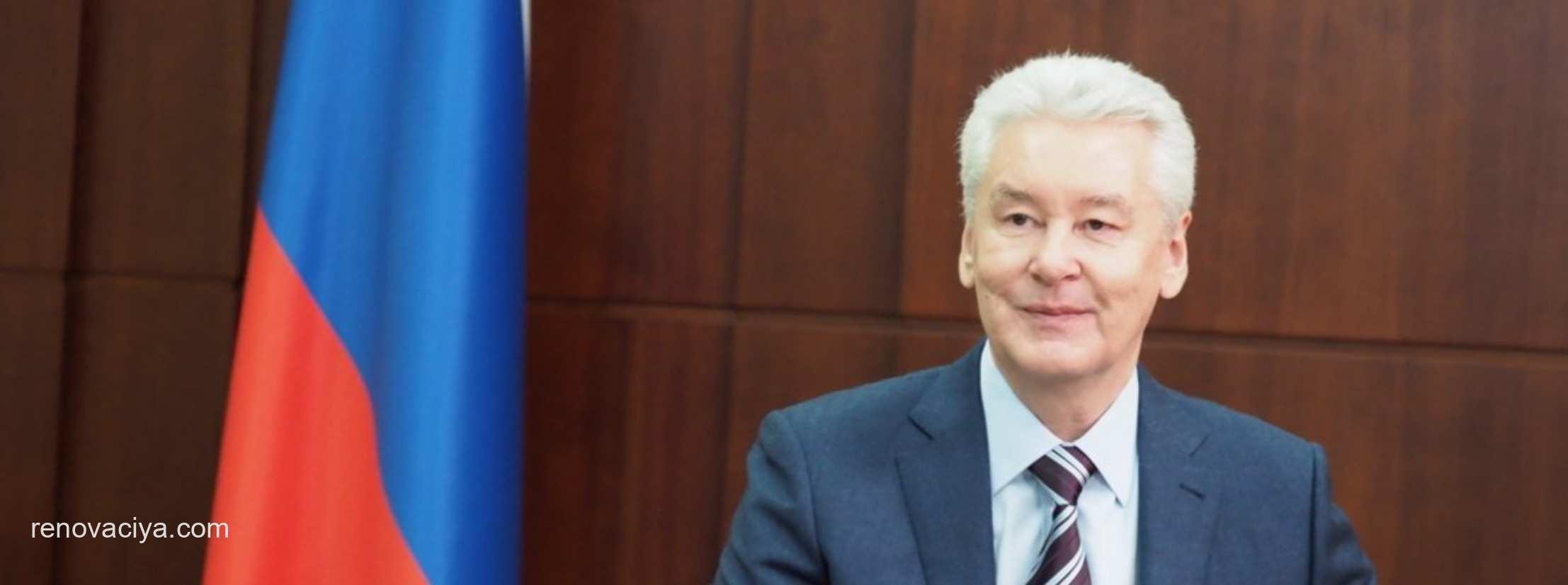 Мэр Москвы отвечает на вопросы
