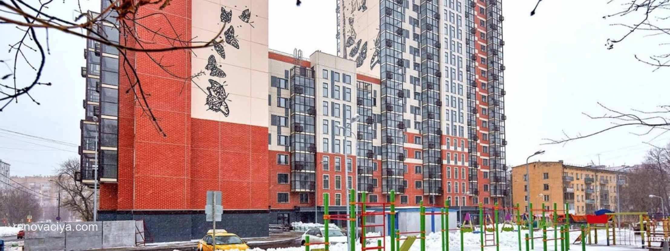 В Дмитровском районе начали получать ордера на квартиры