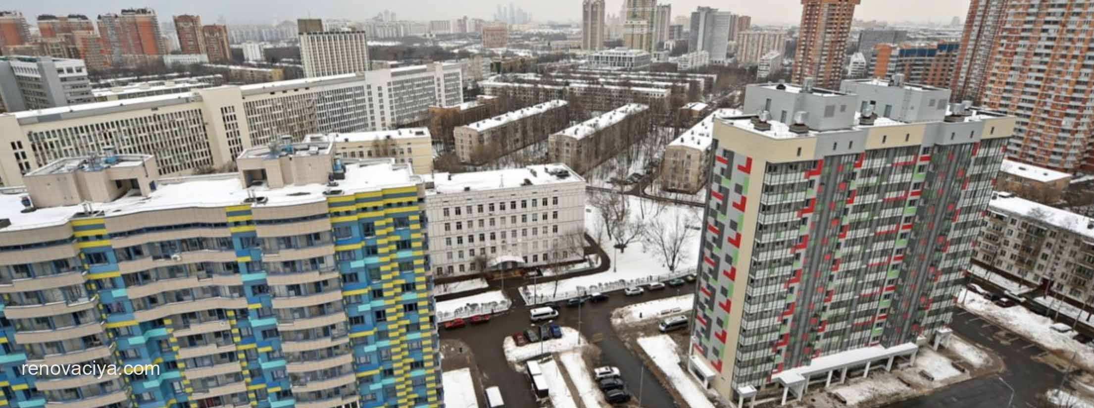 Москвичи хотят участвовать в реновации