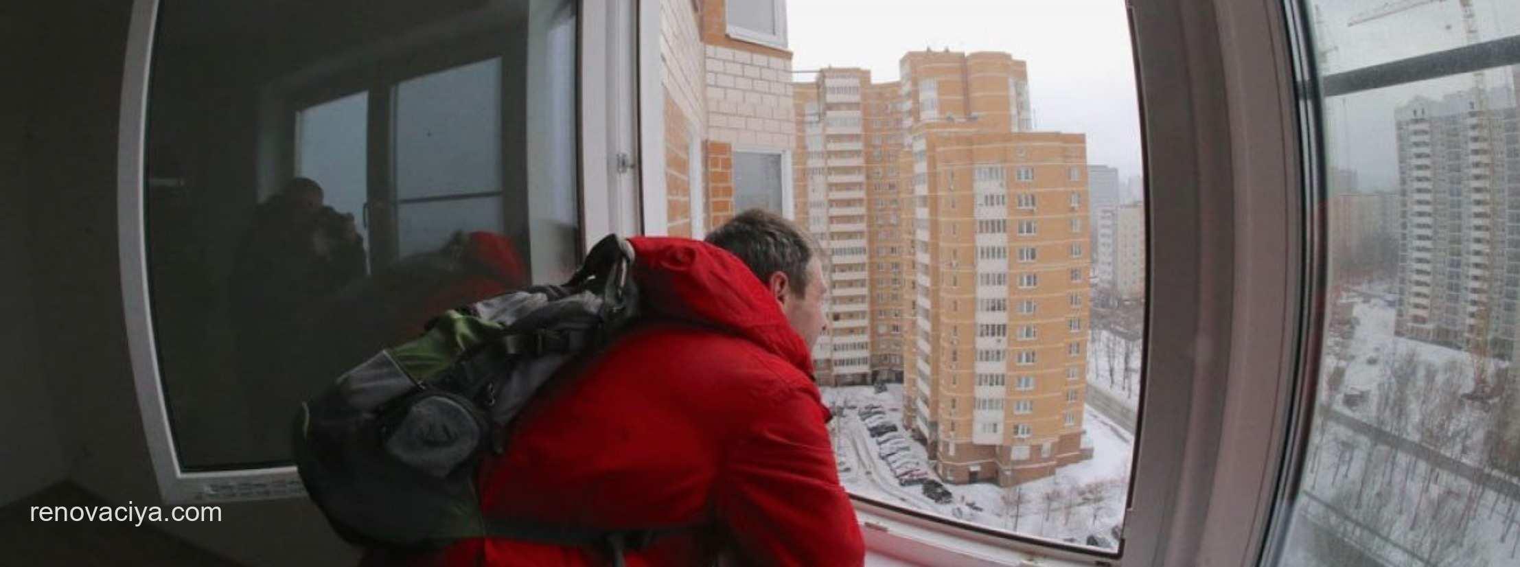 в Коньково обживают новый дом