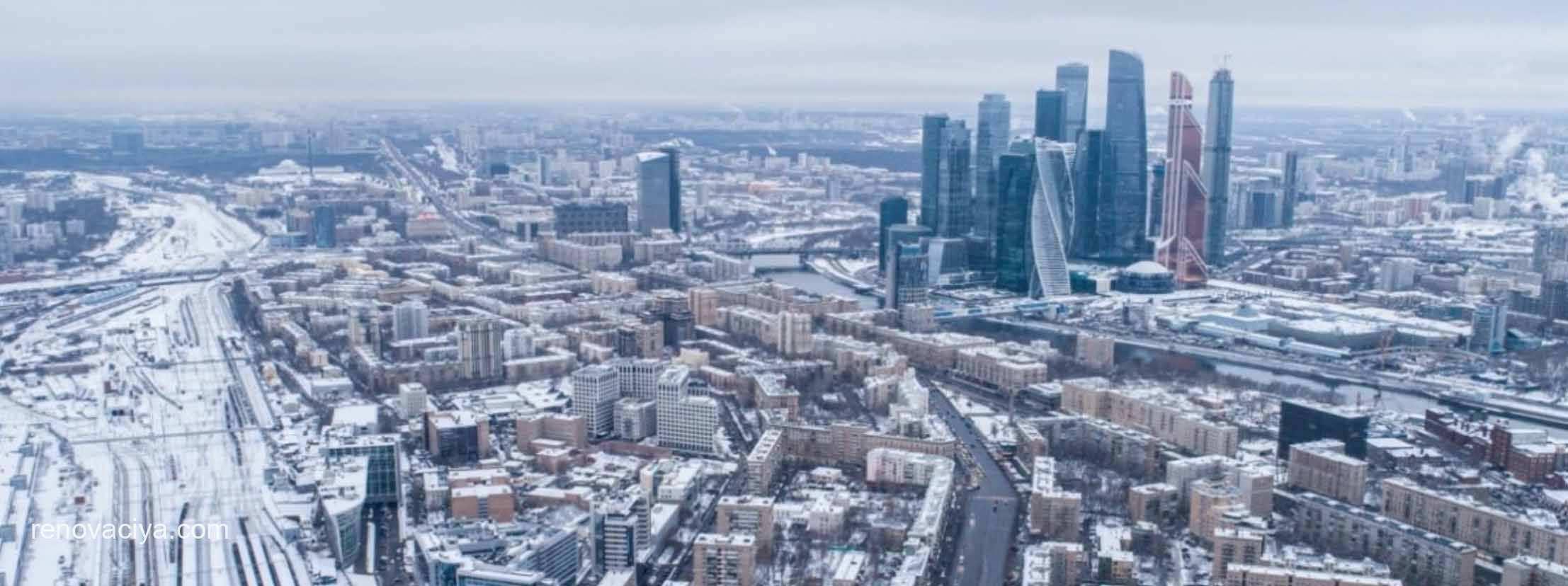 реновация и транспортное развитие Москвы