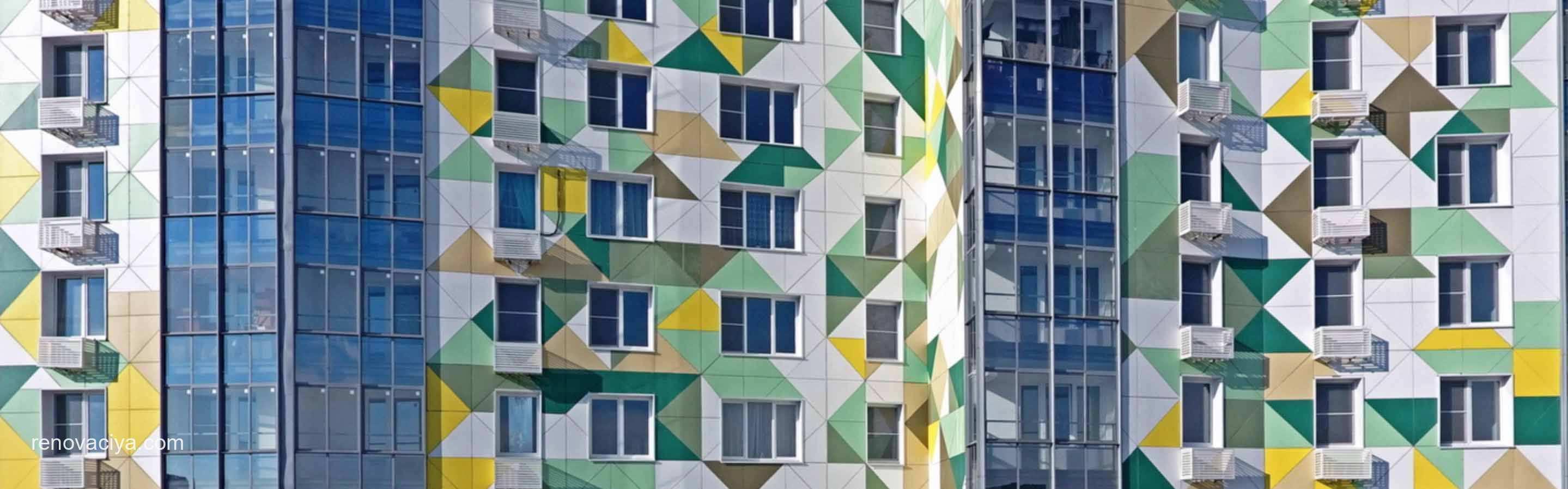 Реновация жилья обеспечит развитие города
