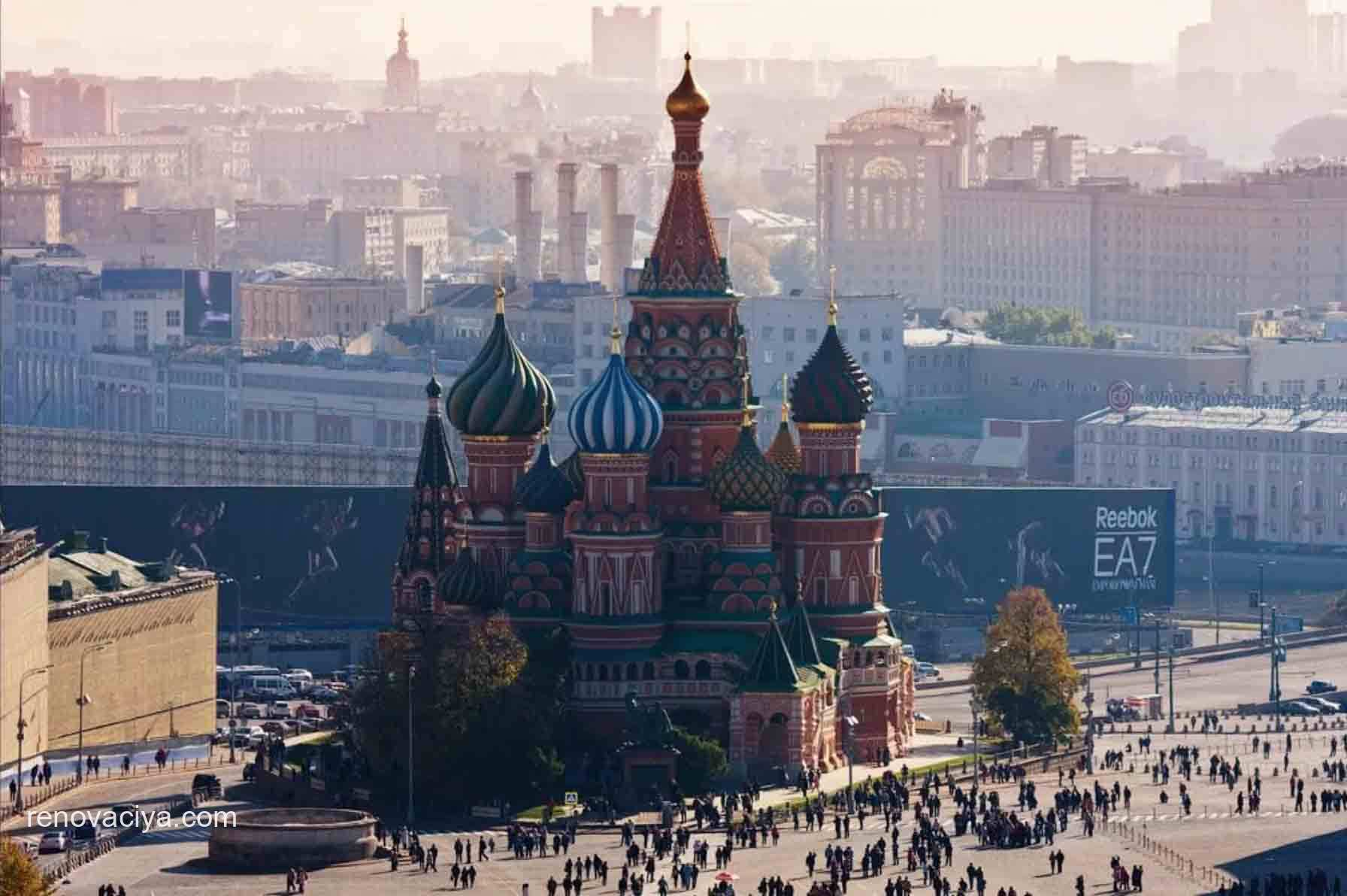 конкурс Мой город – моя Москва