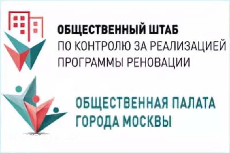 приём граждан в Общественном штабе в апреле 2019