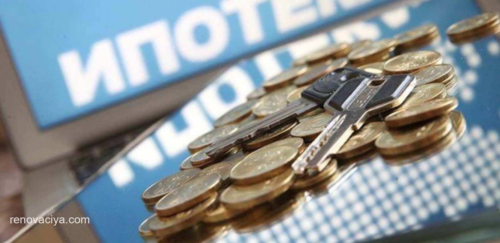 ЦБ и Госдума рассмотрят снижение ипотеки