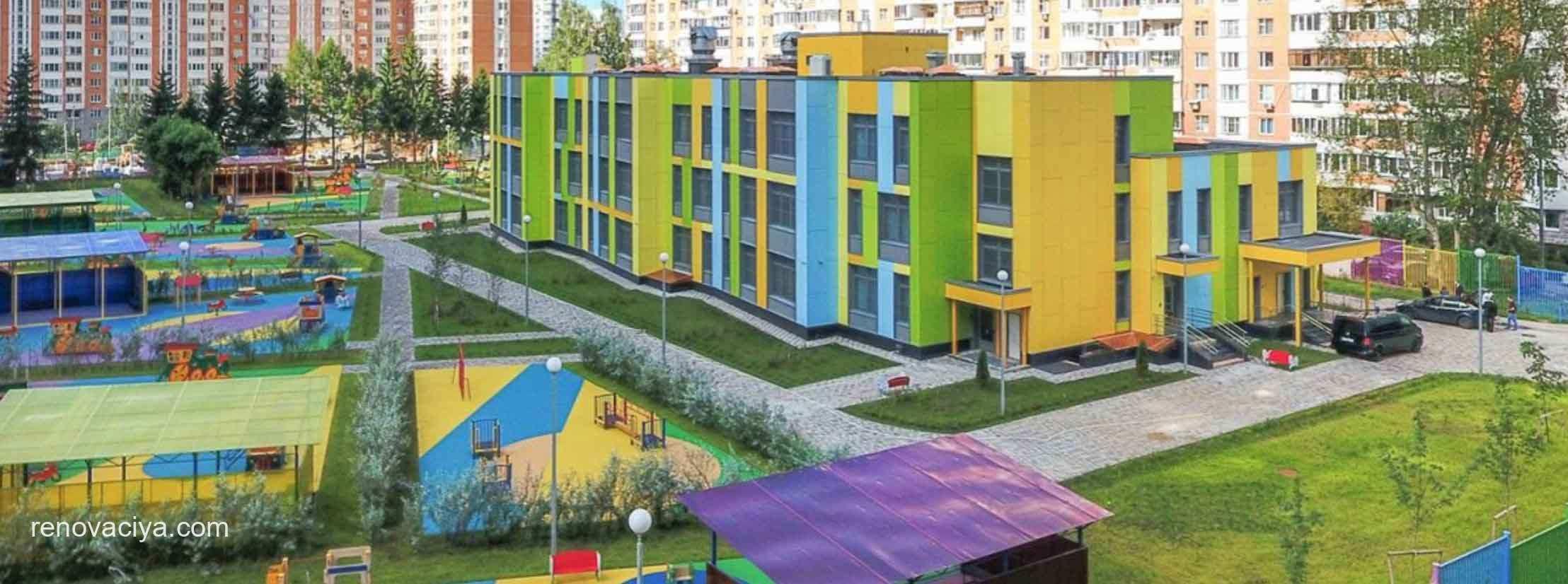 Новые дома, аптеки и магазины в Покровское-Стрешнево