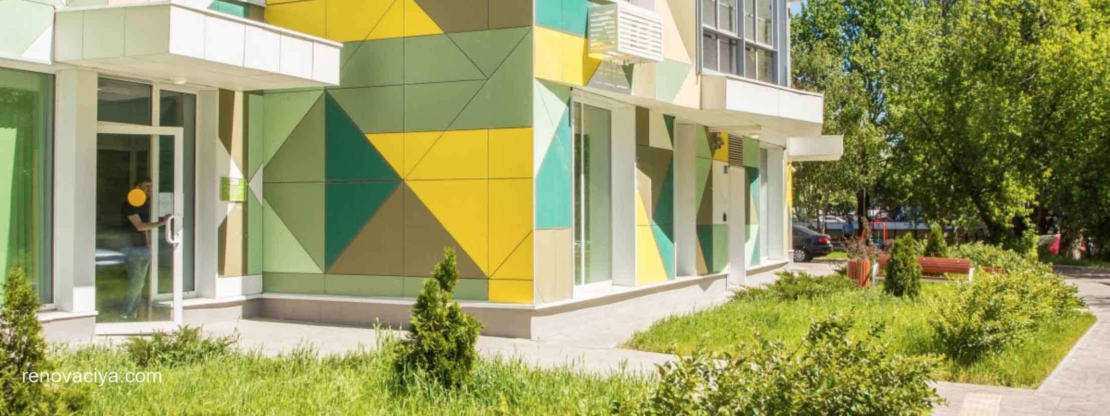 На западе Москвы заселят девять домов