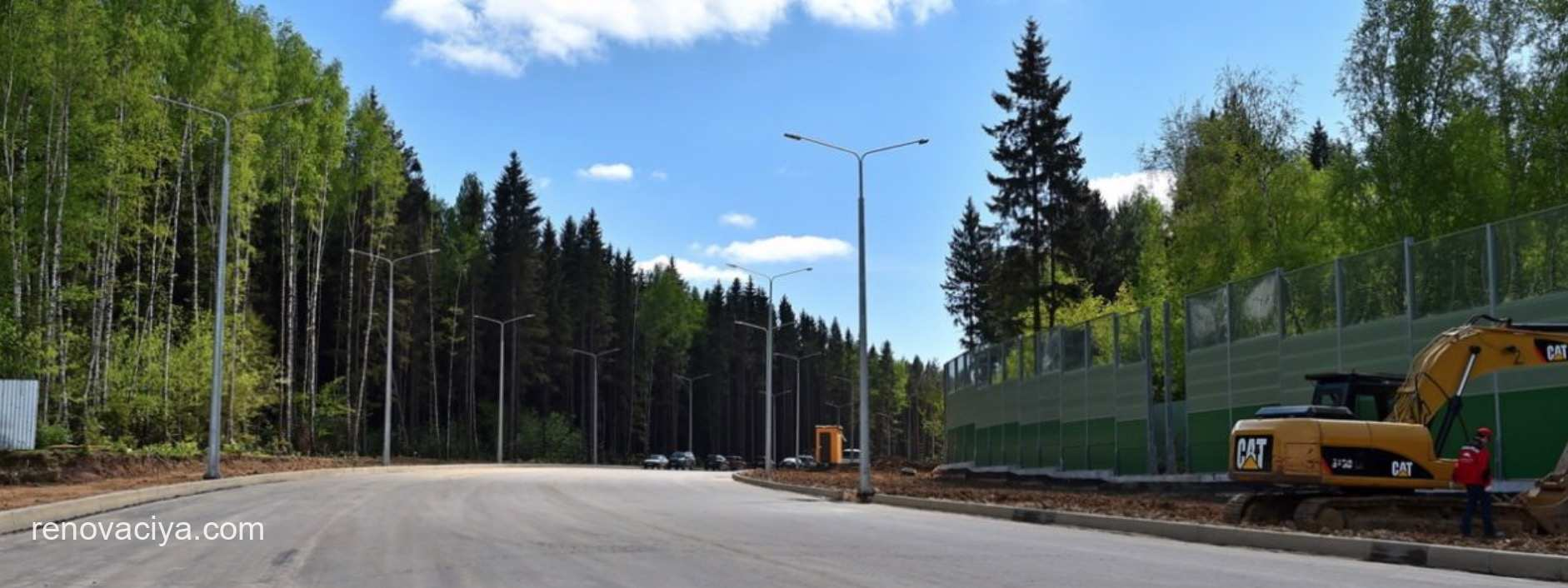 Развитие улично-дорожной сети поселения Мосрентген